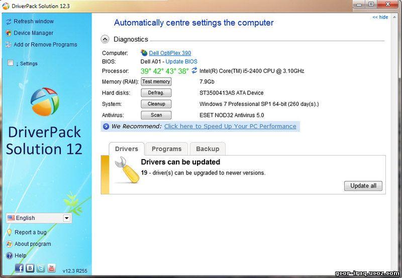 DriverPack Solution 13 R317 Final - 8 من مايو 2013 - موقع التقنية