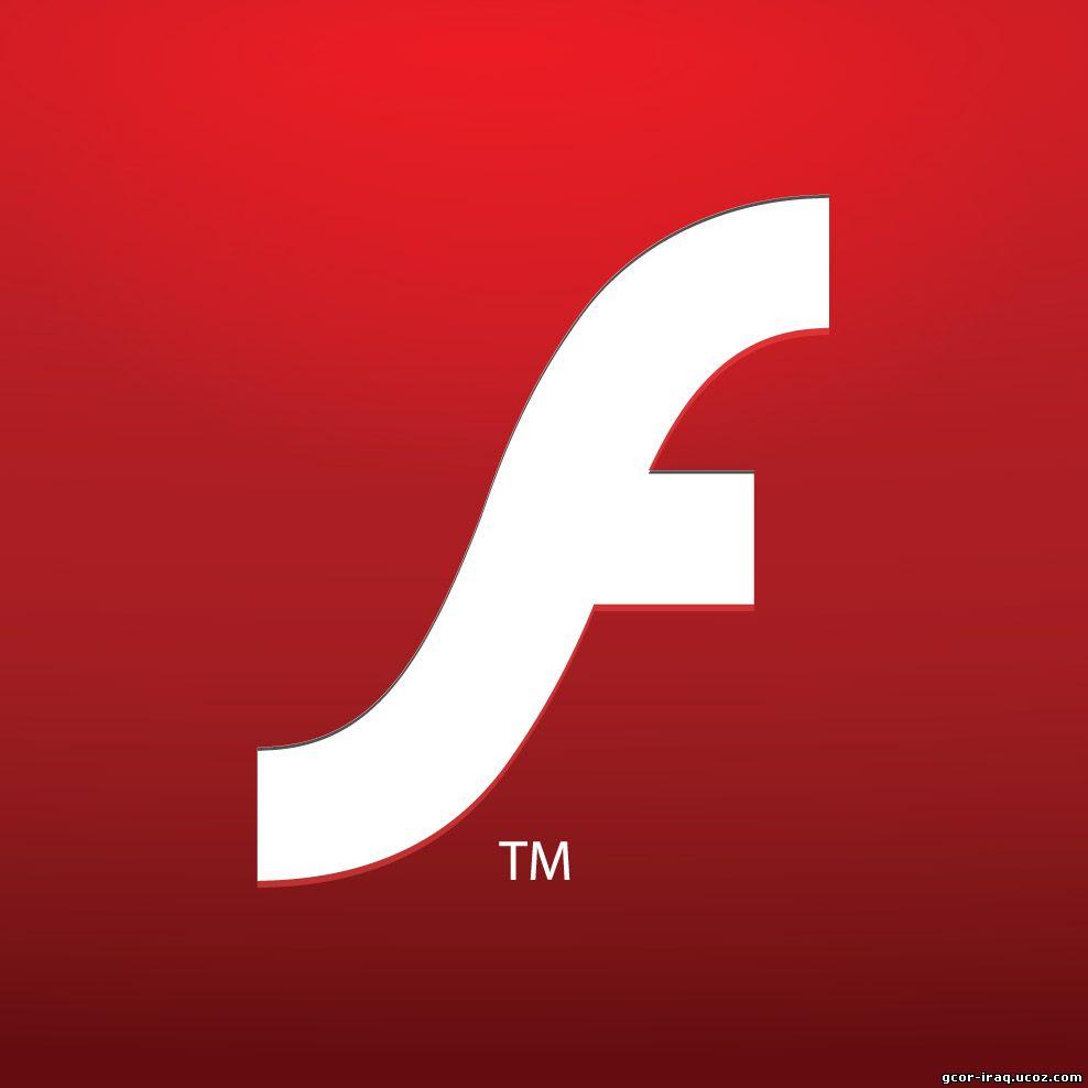 Adobe flash player 11 7 700 169 april 2013
